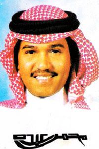 البوم حفلة الرياض 2
