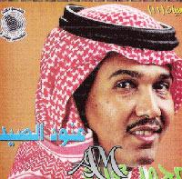 Shaabiat 11 album