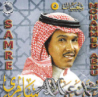 Shaabiat 5 album