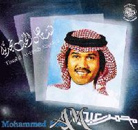 Tistahel Alhub album