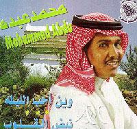 Wen Aheb album