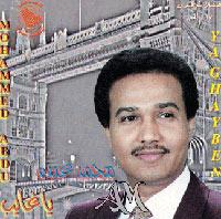 Ya Ghayb album