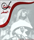 Mbc FM 2007 album