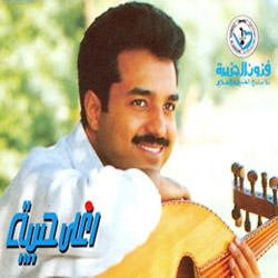 Agla Habiba album