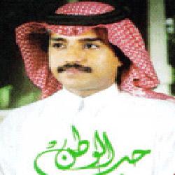 Hob Al Watan album