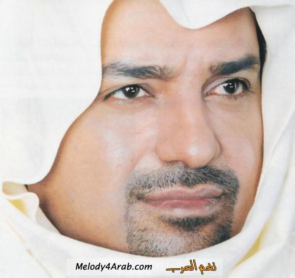 نغم العرب راشد الماجد