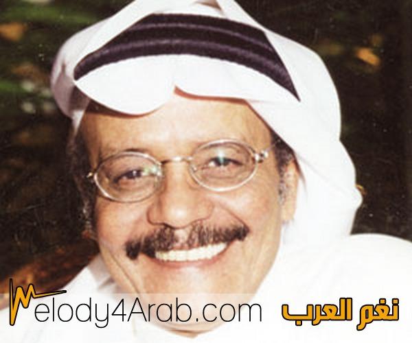 طلال مداح نغم العرب