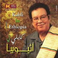 Kabli In Ethiopia album