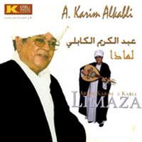 Limaza album