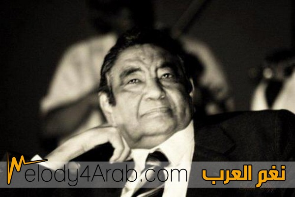 اغاني محمد وردي نغم العرب
