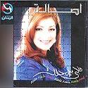 Albi Byertahlak album