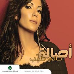 Haly Tayeb album