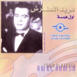 Awal Hamsa