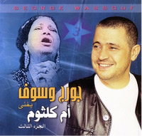 Sings Om Kalthoum Vol 3 album