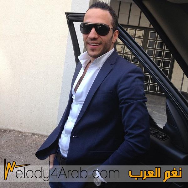 Hussein El Deek Mp3 MB