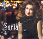 Al Haq Alik album