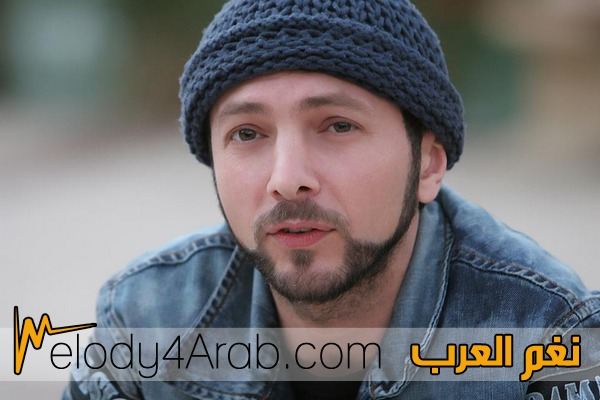 wadih mrad mp3