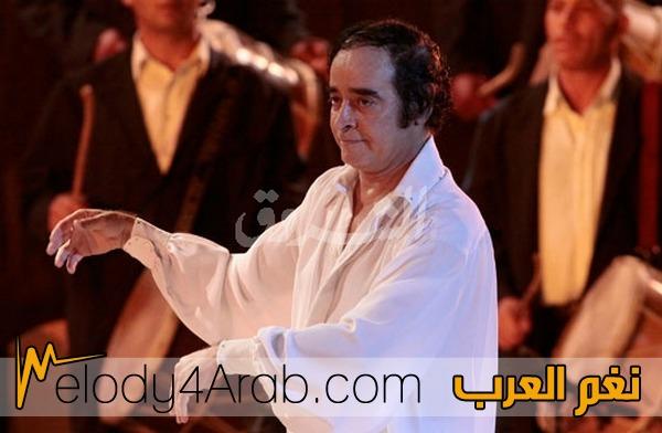 musique el hedi habbouba mp3