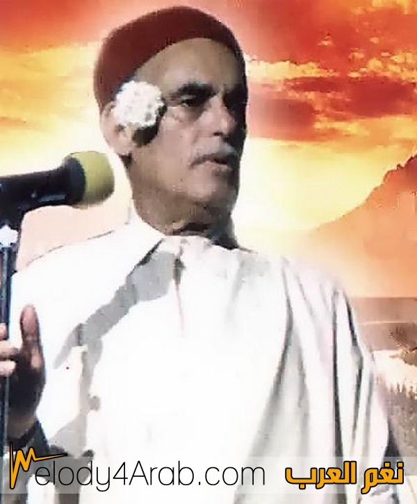 ISMAIL MP3 TÉLÉCHARGER EL HATTAB