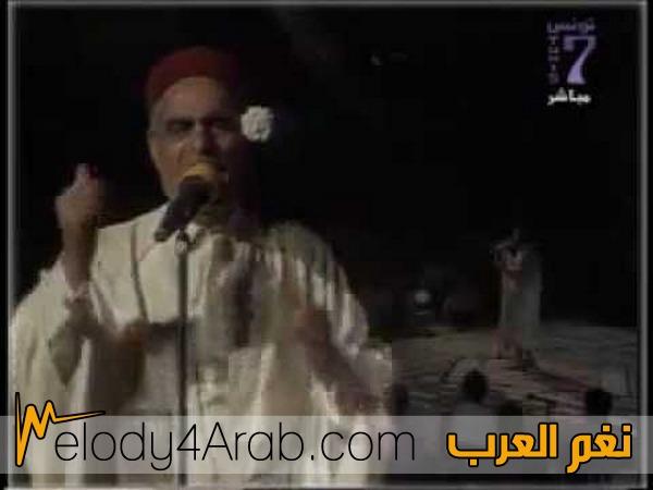 ismail el hattab mp3