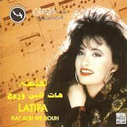 اغنية روح الماما نانسي عجرم نغم العرب
