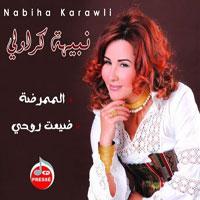 NABIHA TÉLÉCHARGER KARAWLI MUSIC