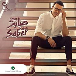 Saber album