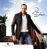 Saber 2011 album