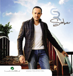 Saber 2011
