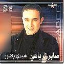 Sidi Mansour album