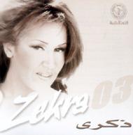 Thekra 3 album