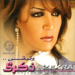 Wa Tabqa Thekra album