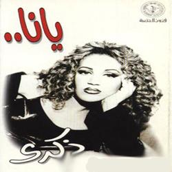 Yana album