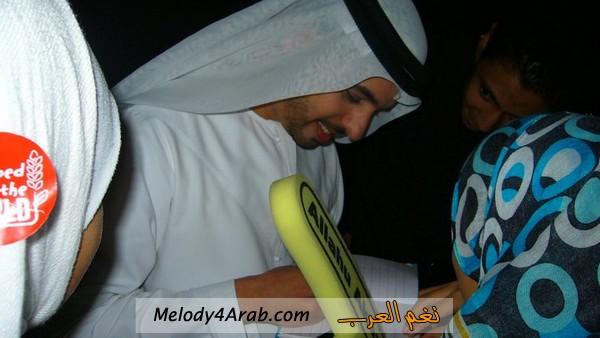 arabian naat video download