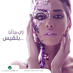 Balqees new album