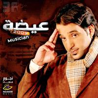 Eidah 2009 album