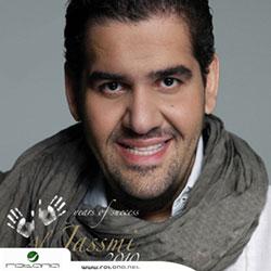 البوم حسين الجاسمي 2010