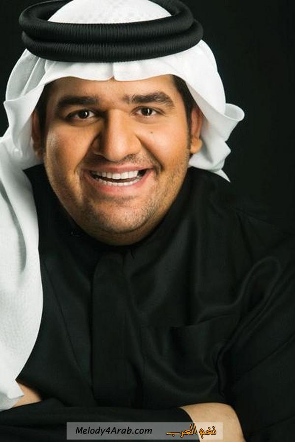 اغاني حسين الجسمي mp3 تحميل
