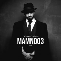 Mamnooa album