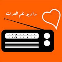 راديو حزين