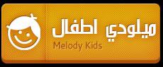راديو اطفال