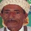 الشيخ المماشي