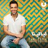 Ramy Gamal new album