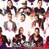 Sha3by new album